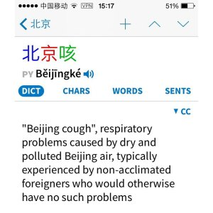 Beijing Cough
